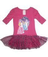 NEW Disney Princess CINDERELLA AURORA RAPUNZEL ... - £10.89 GBP
