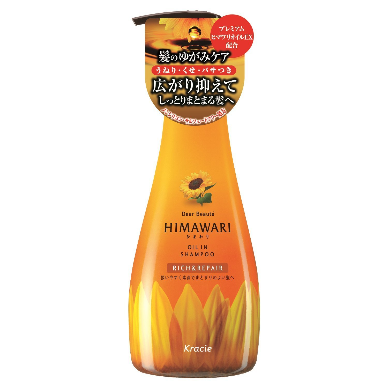 Himawari rich shampoo  1