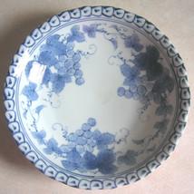Vintage Decorative Chinese Porcelain Bowl Blue White Floral Asian Rice D... - $80.00