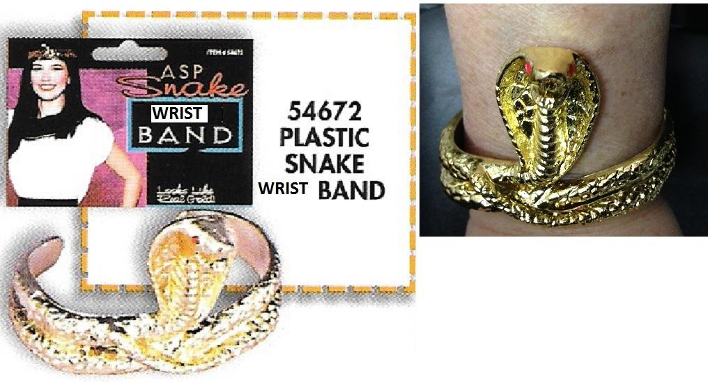 Asp armband 54672