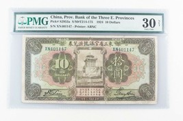 1924 China 10 Dollars (VF-30 NET PMG) Bank Three Eastern Provinces P-S2953a - $188.30