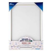 [NEW] Puzzle frame for Disney exclusive stained art jigsaw 51.2 x 73.7 c... - $94.98