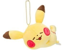 Pokemon Pikachu Yurutto Lying Down Plush Mascot Keychain 16cm Pokemon Ce... - $53.20
