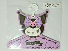 Kuromi Clothes Paper Hanger 2018' SANRIO Store Limited Cute Rare - $42.08