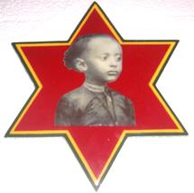 (1) Haile Selassie I Star of David Wood Plaque Rasta Ethiopia Rastafari ... - $94.49
