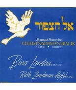 1975 SONGS OF POEMS BY CHAIM NACHMAN BIALIK MBL... - $115.83
