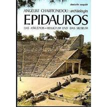 1978 Epidaurus The Sanctuary of Asclepios & the Museum - $24.77