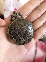 Fullmetal Alchemist Transmutation Circle Pocket Watch  - $15.00