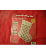 CREATIVE MOMENTS SNOWFLAKING  CANDLEWICK  CHRISTMAS STOCKING KIT. NEW. - $9.99