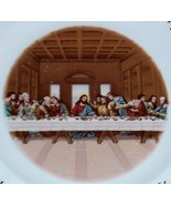 1982 FIRST EDITION LORDS SUPPER 23K PORCELAIN P... - $74.64