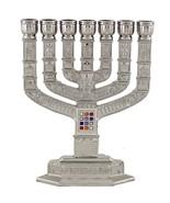 Silver tone Menorah Israel Jerusalem old city and temple design 12 hoshe... - £16.44 GBP