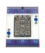 Glass Kabbalah Blessing with Star of David and Electric Blue [Kitchen] Lily Art - $27.99