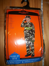 Fashion Holiday Boy Costume 7-8 Military Army Commando Camoflauge Hallow... - $13.29