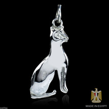 Solid Sterling Silver Ancient Egyptian Cat Pendant - $24.99