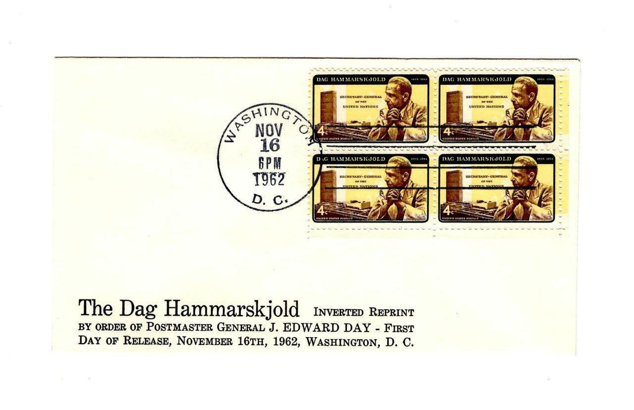 FDC ENVELOPE- THE DAG HAMMARSKJOLD INVERTED REPRINT-BL4 1962 BK12