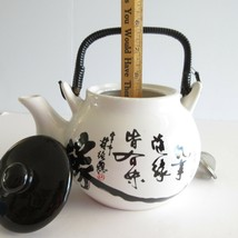 Teapot Japanese White Black Ceramic Loose Tea Strainer Ball attached 3 Cups - $16.50