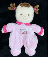 """Carters Just One Year My First Baby Doll Brown Pigtails Pink Dots Plush 9"""" - $29.02"""