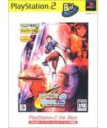 Capcom vs SNK 2: Millionaire Fighting 2001 (PlayStation2 the Best) [Japa... - $153.65