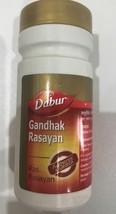 Gandhak Rasayan Picor, Crónico Fiebre,Tracto Urinario,Antienvejecimiento 40 - $20.00