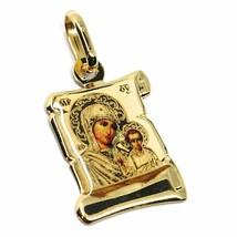 Pendentif Médaille en or Jaune 750 18K, Marie Jérusalem Parchemin avec É... - $151.60