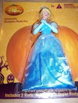 Disney Princess Cinderella Push Ins Pumpkin Decorating Kit Halloween Cak... - $15.00