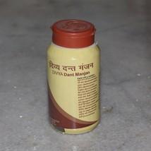 Divya Dant Manjan (Tooth Powder)  100% Natural And Safe  - $14.95