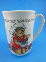 Vintage Lucy & Me Mama Bear Mug Cup 1984 Enesco Very Pretty - $8.90