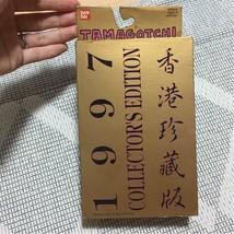Tamagotchi Hong Kong COLLECTOR'S EDITION 1997 Bandai Game Toy NEW Unopen... - $119.99