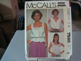 McCall's 7580 Misses Camisoles Pattern - Size 14 Bust 36 - $7.91