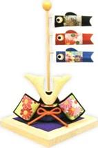 Kyoto Koinobori doll Kabuto Japanese handcraft ... - $43.58