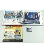 Pokémon Moon Nintendo 3DS Japanese version COMPLETE CIB Pokemon Moon - $25.75