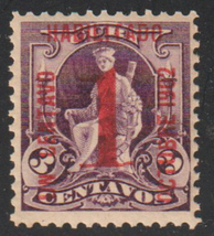 1902 Cuba Stamps Sc 232 First Stamp Issued in the Republic Surcharged MNH - $19.99