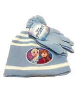 Disney Frozen Anna Elsa Knit Winter Hat and Gloves Set Blue with Pom-Pom... - $11.61