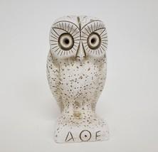 Owl Figurine Hand made White Porous Stone Greek AOE 7 inch - $30.00