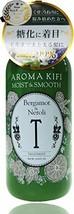 Aroma Kifi Moist and Smooth Treatment - Bergamot and Neroli