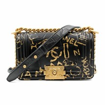 Chanel Crocodile Embossed Printed Leather & Gold-Tone Metal Small Boy Ba... - $5,799.00