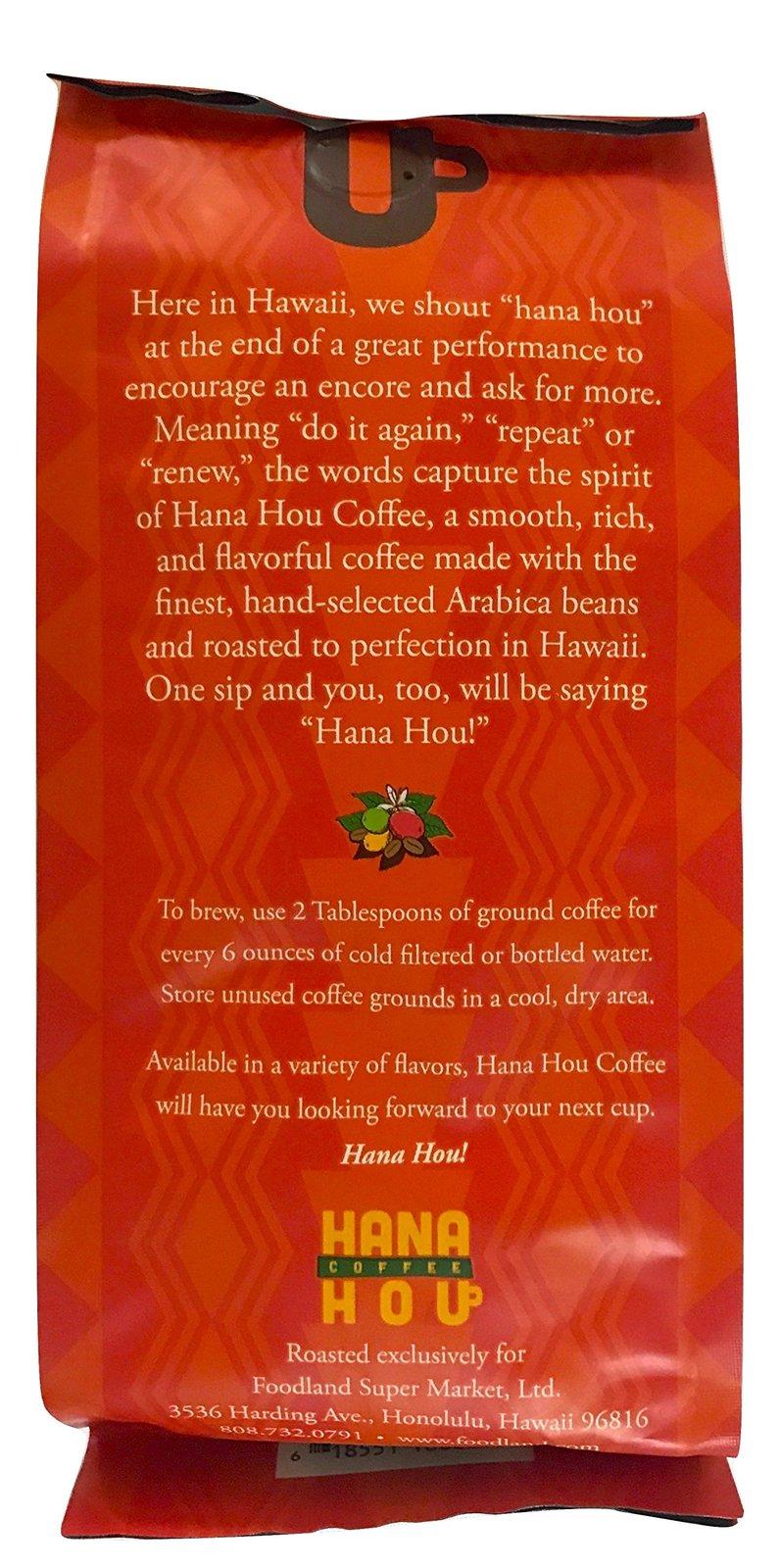 Hana Hou Hawaii Kona Blend Coffee (Original)