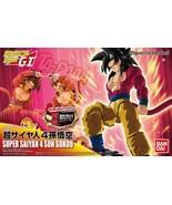 Bandai Dragon Ball GT Figure-Rise Super Saiyan 4 GOKU Gokou Model Hobby Kit - $36.95