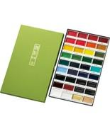 Kuretake Picture Letter Gansai Tanbi, 36 Color Set (MC20/36V) - $50.07