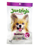 5x70g Jerhigh Dog Food Blueberry Stick Chewy Snack Pet Meals High Protei... - $20.52