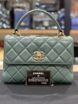 AUTH CHANEL GREEN QUILTED LAMBSKIN TRENDY CC 2 WAY HANDLE FLAP BAG