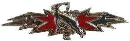 Israel Yael (ibex) combat engineers demolition unit badge Israeli army I... - $10.99