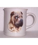 1999 BARBARA AUGELLO XPRES BEST FRIEND SHAR-PEI DOG MUG - $35.99