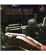 Gundam 0079 - The War for Earth, PlayStation PS1, Japan Import 2-disc SL... - $19.99