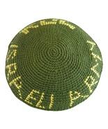 """Knitted KIPPA 7.2"""" / 18cm Yarmulke Kippah skullcap cap IDF ZAHAL olive g... - £2.67 GBP"""