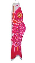 In the Breeze 5126 Koi Fish Windsock, 60 Inch Pink - $15.15