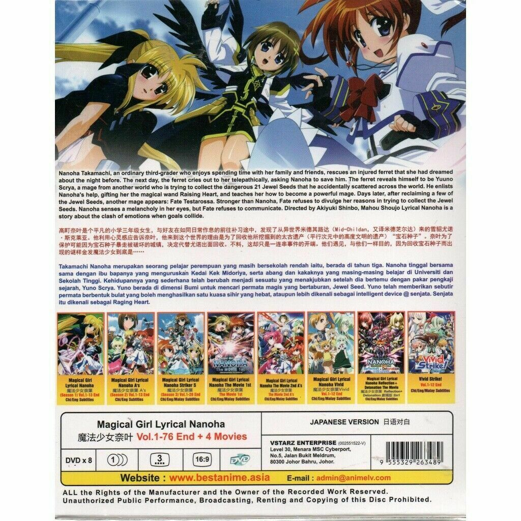 Magical Girl Lyrical NANOHA Complete TV Series 1-76 End + 4 Movies Ship From USA