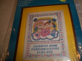 Sweet Heart Baby Sampler for Embroidery or Ballpoint Painting Kit: Comes... - $14.00