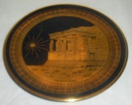 24K GOLD HAND MADE GREEK GREECE CARYATID PORCH ST PLATE - $191.99