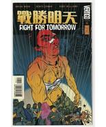 Fight For Tomorrow #4 February 2003 Vertigo DC - $1.38